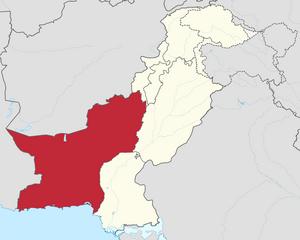 Pakistan Province Balochistan 001