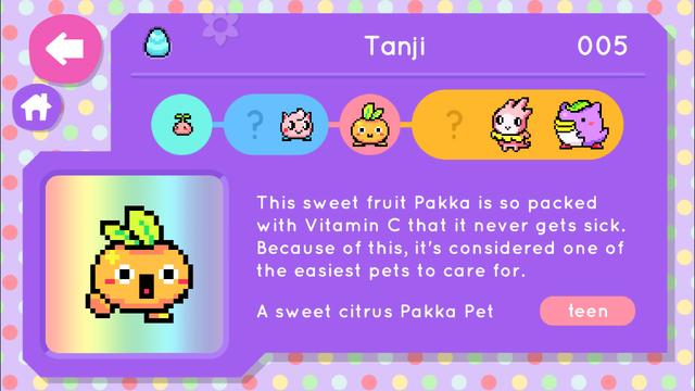 File:Tanji.png