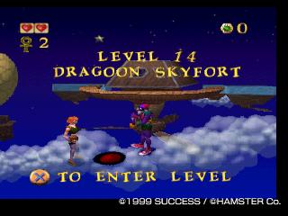 File:Dragoon Skyfort PSN-upload.png