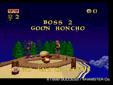 Goon Honcho PSN-upload