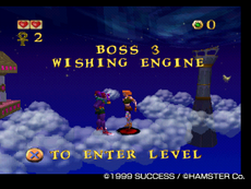 Wishing Engine PSN-upload