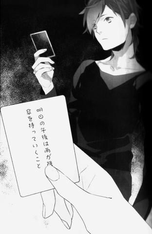 File:ILG Novel 01.png