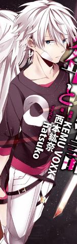 File:Riku.png
