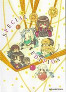 Special Edtition