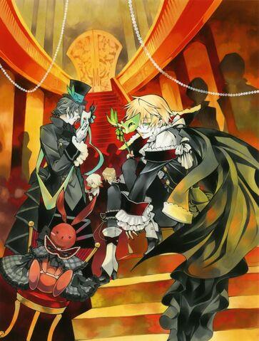 File:Masquerade.jpg
