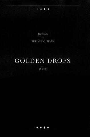 File:Golden Drops.jpg