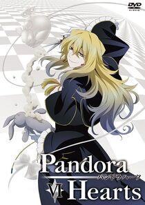 Pandora Hearts 6 DVD