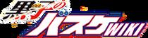 KnB Wiki logo