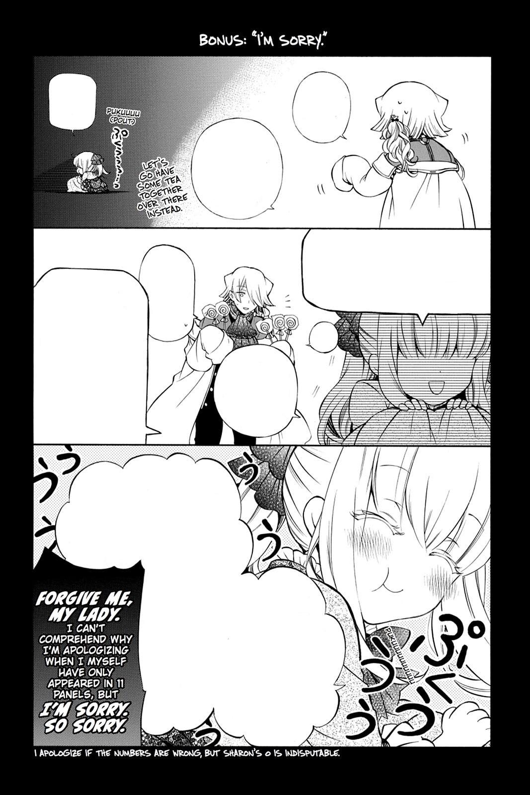 File:Volume19 Omake2.jpg