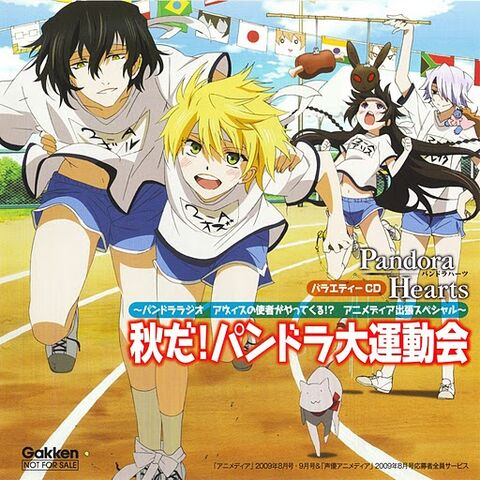 File:Animepedia SpecialCD.jpg