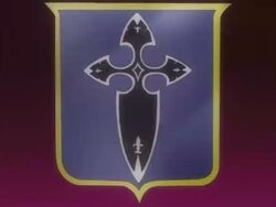 Wappen der Nightray Familie