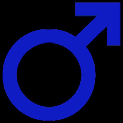 Файл:Male.png