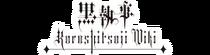 Kurotsuchi Wiki Logo