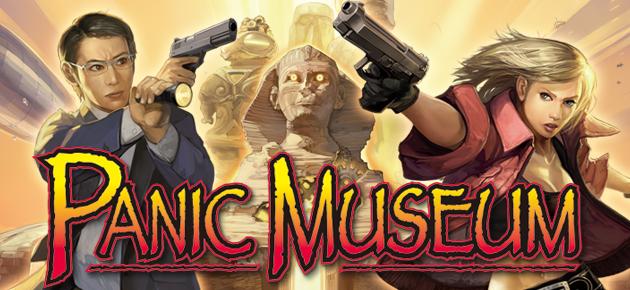File:Panic museum.jpg