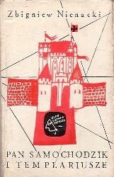 Templariusze nasza ksiegarnia 1969.jpg