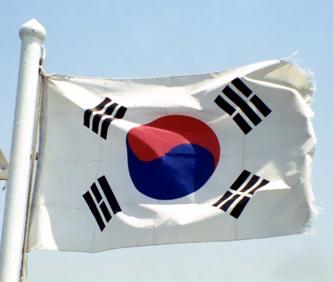 File:S.korea-flag.jpg