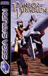 Panzer Dragoon (Game) image