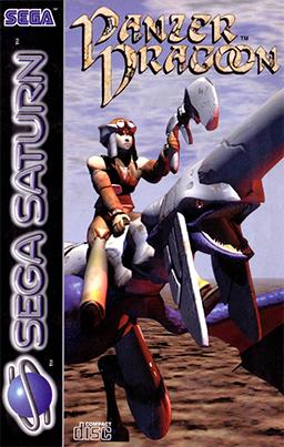 File:Panzer Dragoon (Game) image.png