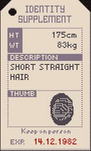 ID supplement