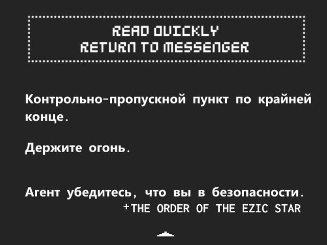 File:Ezic обычай.jpg