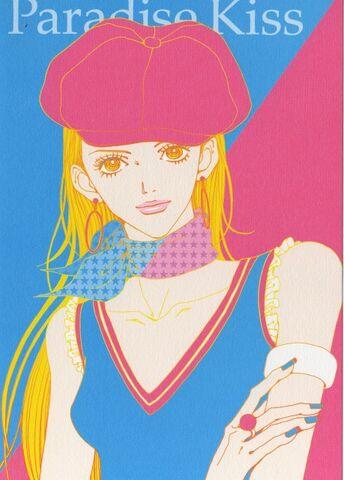 File:Yukari-Wiki.jpg