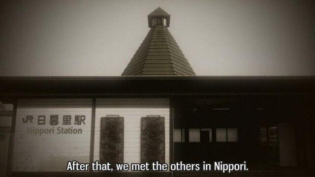 File:NipporiStation.jpg