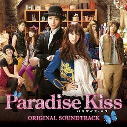 Film-soundtrack