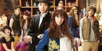Paradise Kiss: Original Soundtrack (film)