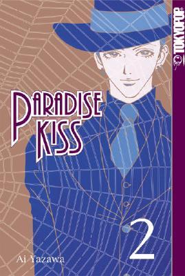 File:Paradise-e2.jpg