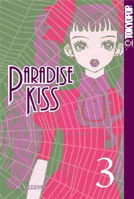 File:Paradise-e3.jpg