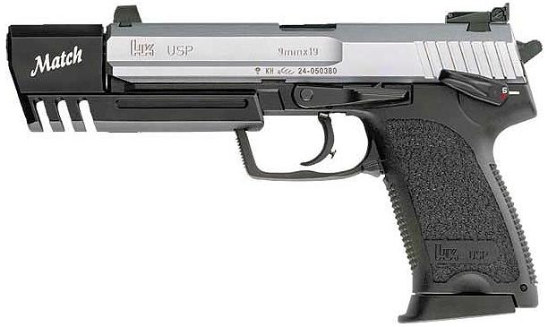 File:H&K-USP-Compensator.jpg