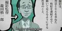 Shinichiro Tatsuta