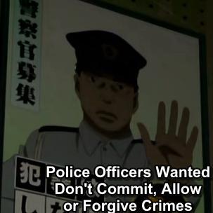 File:Police.jpg