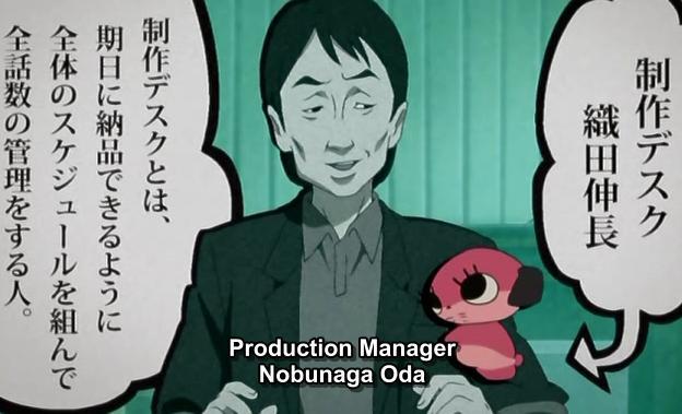 File:NobunagaOda.jpg