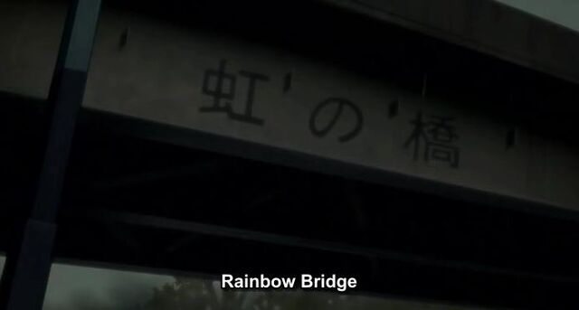 File:RainbowBridge.jpg