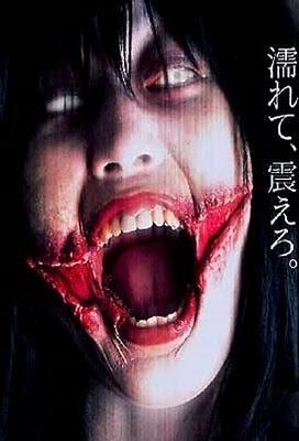 File:Kuchisake 451-3-.jpg