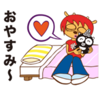 Line Sticker Lammy 40