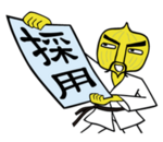 Line Sticker Tamanegi 30