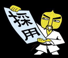File:Line Sticker Tamanegi 30.png