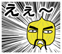 File:Line Sticker Tamanegi 4.png