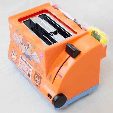File:Merch Toaster upperview.jpg