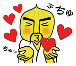 File:Line Sticker Tamanegi 22.png