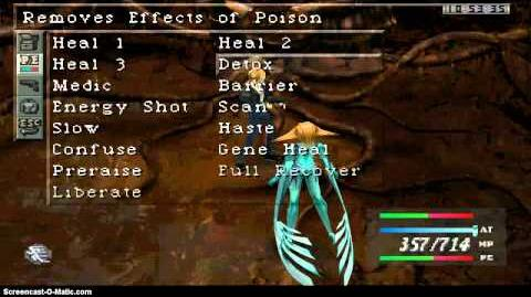 Parasite Eve Chrysler Building (Floor 77 Boss Truebred Eve)