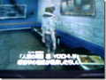 Thumbnail for version as of 03:50, March 13, 2011