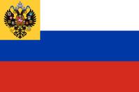 Flag-of-Trigunia