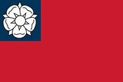 Yingdala flag