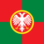 Flag Tokundi