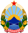 Coat of arms of the Socialist Republic of Macedonia