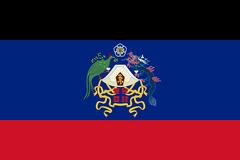 Imperial Dankuk Flag 1