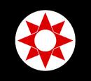 Cildanian Phalangist Party